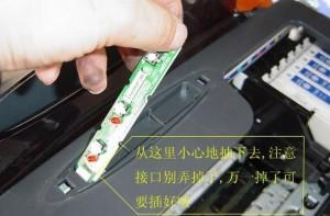 喷墨打印机传感器2