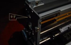 喷墨打印机传感器3