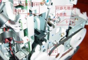 喷墨打印机传感器5