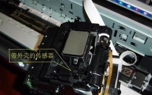 喷墨打印机传感器6