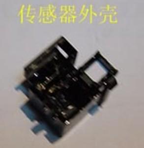 喷墨打印机传感器7