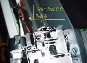 喷墨打印机传感器8