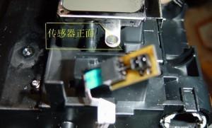 喷墨打印机传感器9