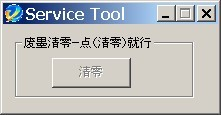 QQ图片20131128132535