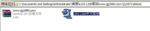 epson 爱普生L200 L201驱动 中文版1