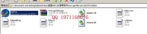 epson 爱普生ME1100清零软件 教程1