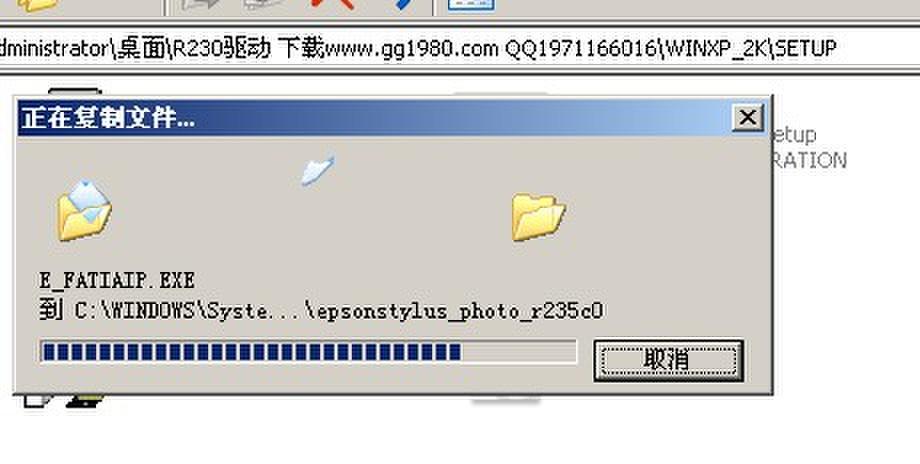 佳能mp288驱动_爱普生 epson r230打印机驱动下载 安装教程 免费分享 | 佳能打印机 ...