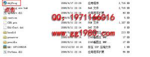 爱普生1430清零软件 教程1