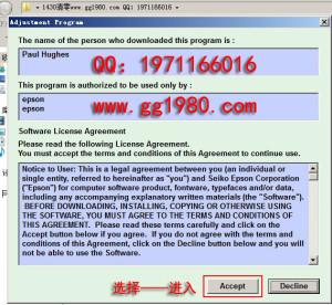 爱普生1430清零软件 教程2