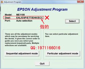 ME1100清零软件-01