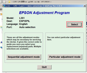 epson 爱普生L350 L351清零软件2