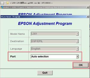 epson 爱普生L350 L351清零软件4
