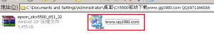 epson 爱普生cx5500驱动 中文版01