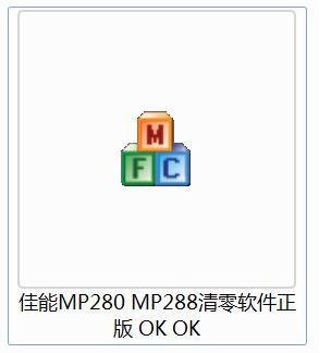 MP288